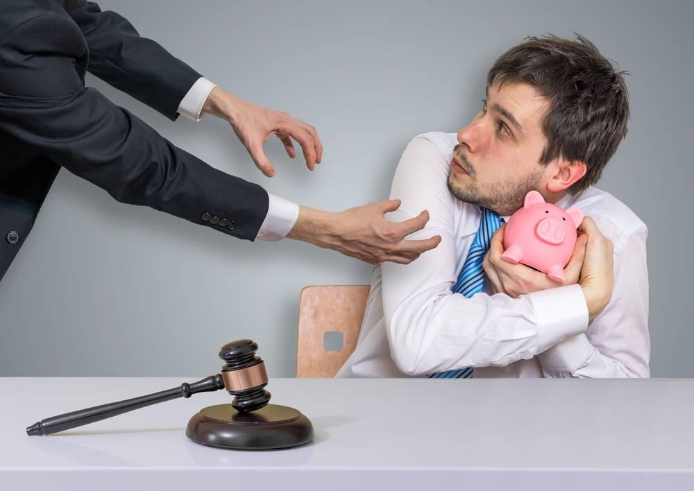 Principios legales sobre el embargo de bienes